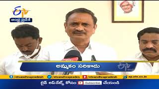 5 PM | Ghantaravam | News Headlines | 7th April 2021 | ETV Andhra Pradesh