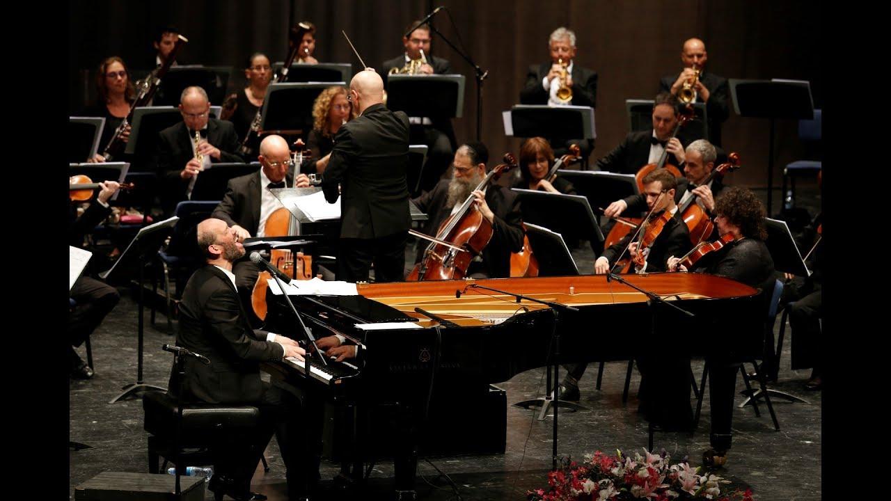 יונתן רזאל והתזמורת הסימפונית ראשון לציון // שובה אלינו - LIVE