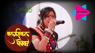 73 Clasical Music | Compitation | Workshop | On Stage | Rajsthani Folk Song Garima