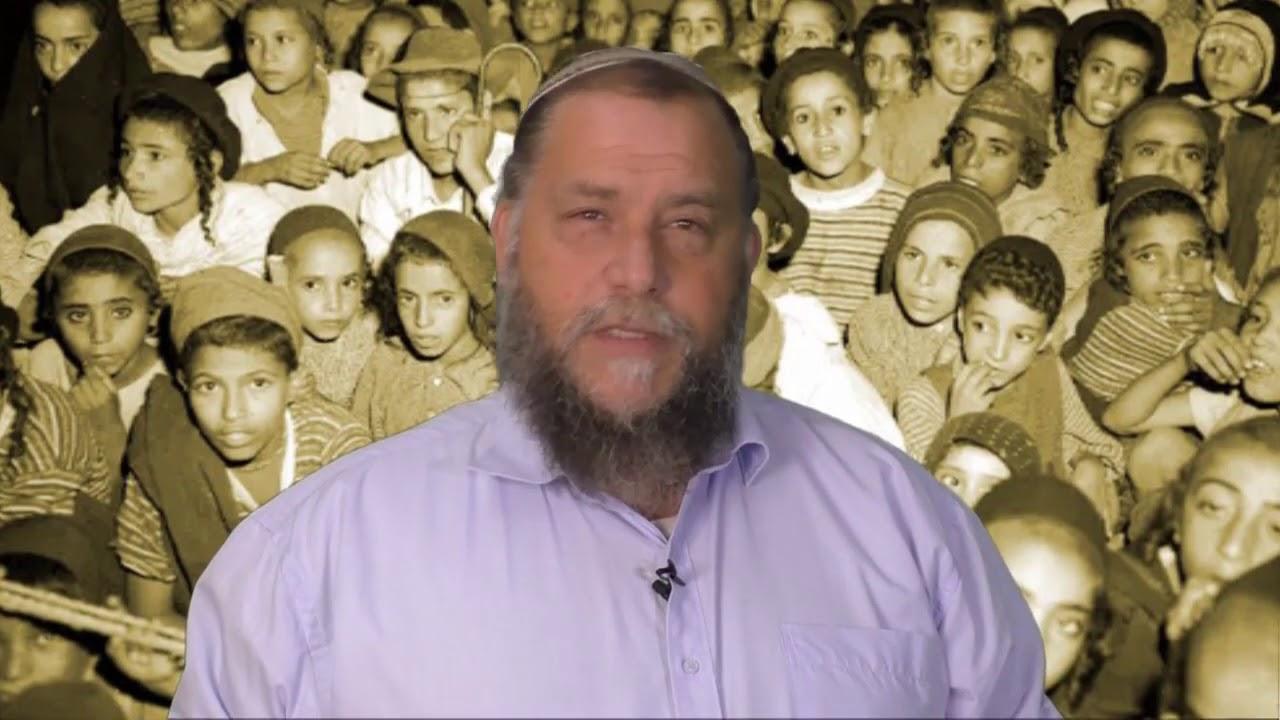 פרשת וישב- על הפשע הגדול של מכירת ילדי תימן