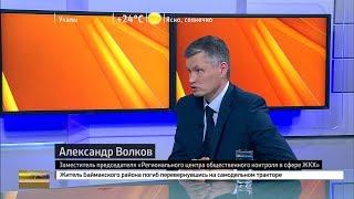 Вести. Интервью - Александр Волков