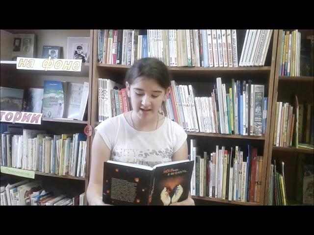 Изображение предпросмотра прочтения – ВероникаЗавьялова читает произведение «Лето, не грусти!» М.С.Сафиулина