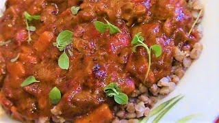 Индейка тушеная с овощами в томатном соусе./Индейка рецепт./ Как приготовить индейку вкусно.