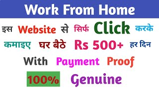 How to Earn Money From Gptbee | Part Time Income Jobs | घर बैठे पैसे कमाओ | Work From Home
