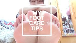 【BrenLui大佬B】美足娘子 My Foot Care Tips Thumbnail