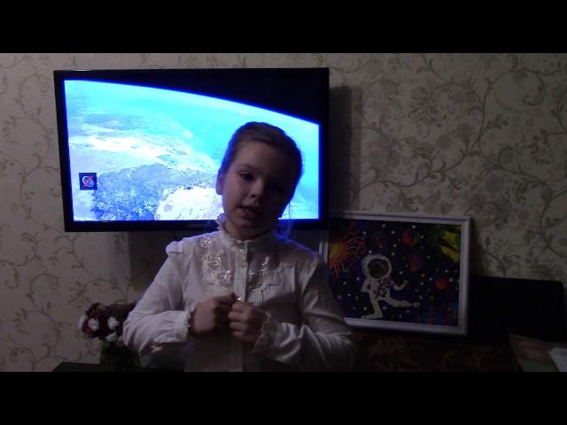 Изображение предпросмотра прочтения – МарияУмеренкова читает произведение «С кометы (Помнишь эту пурпурную ночь?..)» В.Я.Брюсова