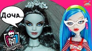 Хэллоуин Кукла Барби Невеста Зомби мама Гулии Монстер хай \Пуллип Барби Лол Блайз ООАК-кукла обзор