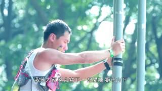 Publication Date: 2017-07-27 | Video Title: 「我要起飛」萬人青年音樂會 - 國際都會