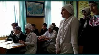 Видео слайд урока  английского языка 8 а классе на тему