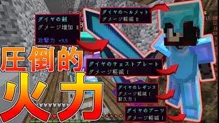 【Minecraft】くろすけのスカイウォーズ!part190「圧倒的火力(ノーマル)」
