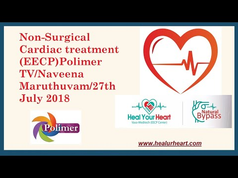 non surgical eecp polimer tv naveena maruthuvam 27th july 2018