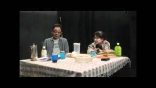 劇団東京乾電池公演「招待されなかった客」は、 2012年7月28日(土)~8...