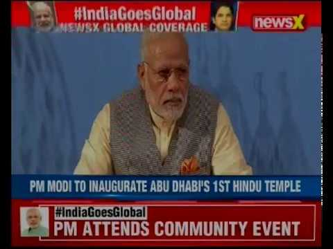 Modi in UAE: PM Modi at Dubai Opera House says Abu Dhabi temple is bridge between India & UAE