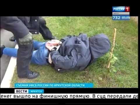 Дело о незаконном обналичивании почти 200 млн рублей передали в Октябрьский суд Иркутска