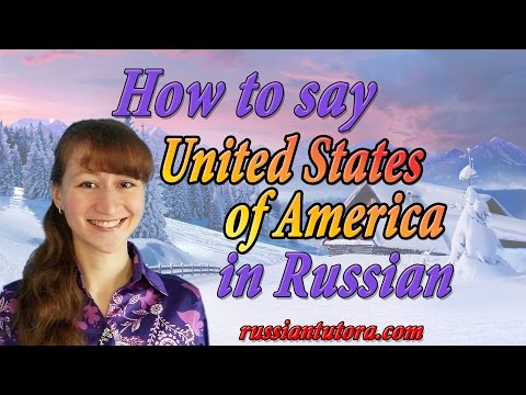 United States of America (USA) in Russian | How to say United States of America in Russian language
