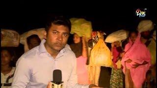 Deepto news: আবার বাংলাদেশের দিকে রোহিঙ্গাদের স্রোত