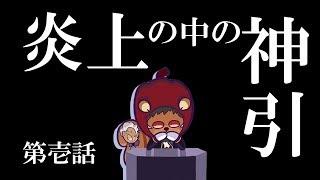 【ぷよクエ】エヴァコラボ第二弾最大100連!久々の神引き連発に思わず「勝ったな」!?【エヴァンゲリオンコラボ】 thumbnail