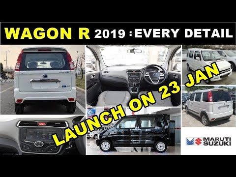 Maruti suzuki Wagon R 2019 : everything till today | maruti wagonr 2019 launch & price | ASY