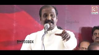 அடுக்குமொழியில் அரங்கத்தை அதிரவைத்த வைரமுத்து | Vairamuthu Speech | DMK