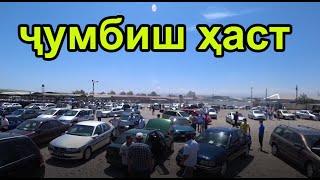 Продажа авто в Худжанде на 21-июня 2020 года