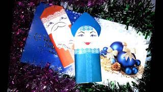 как упаковать шоколадку на Новый год. Упаковка шоколада своими руками