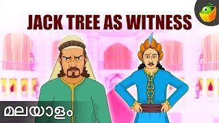 Jack Tree As Witness - Akbar And Birbal In Malayalam - Animated / Cartoon Stories For Kids