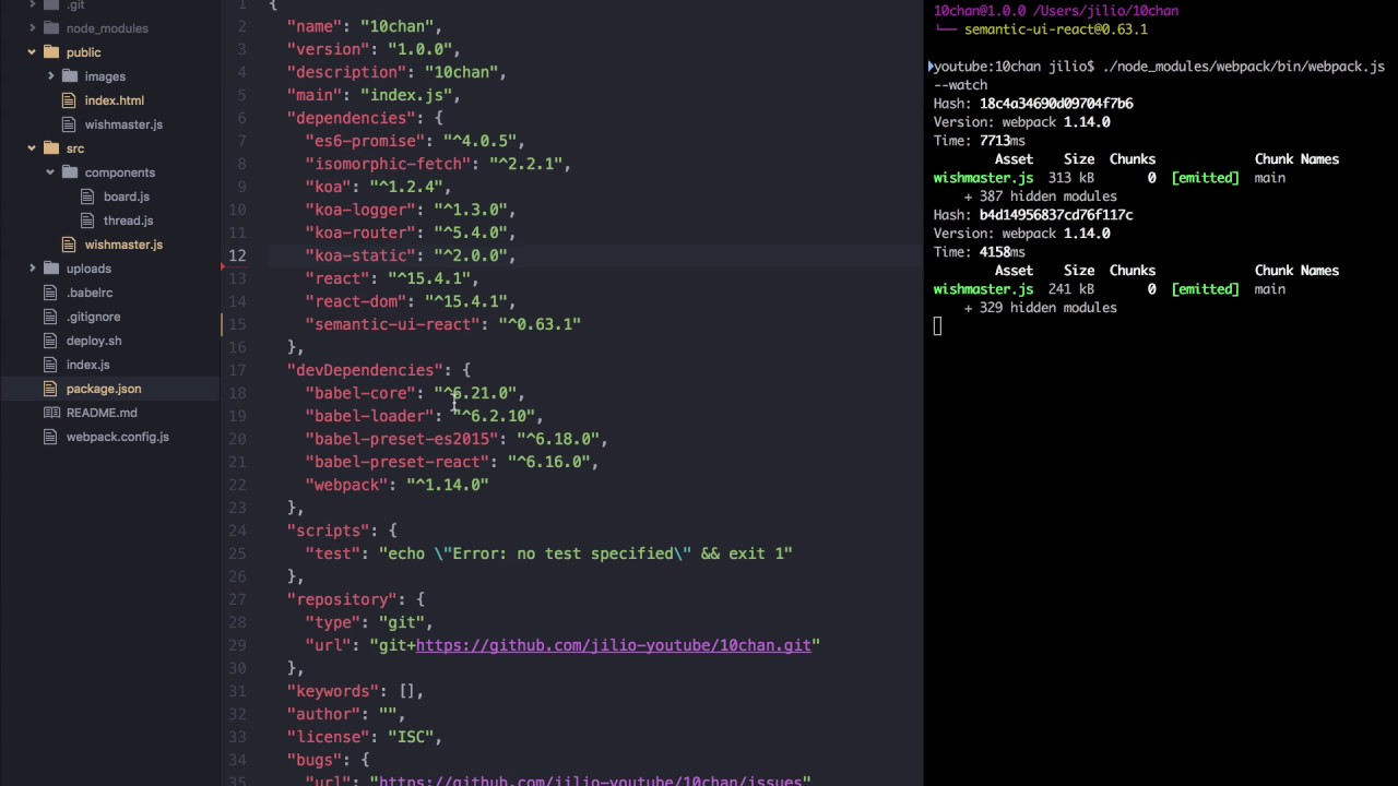 8  Веб-сервис с нуля  CSS фреймворк Semantic UI