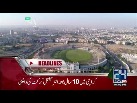 New Headlines | 4:00 PM | 23 March 2018 | 24 News HD