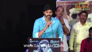 Inayathalam Movie Audio Launch