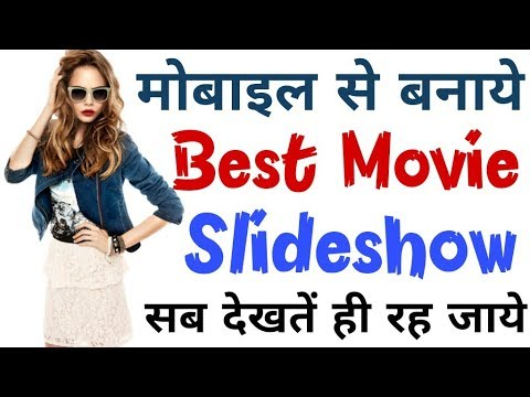 Top 1 Photo Slideshow Movie Maker App for Android of 2018 | Professional High Quality Slideshow App.