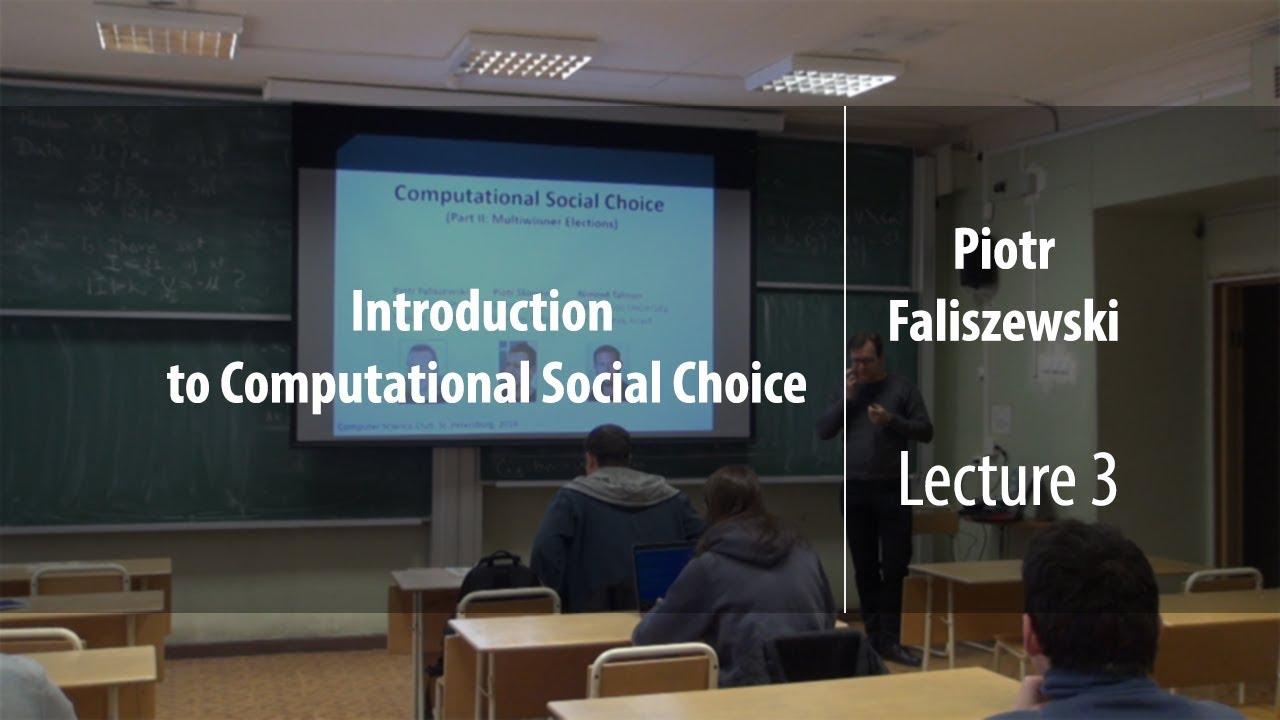Lecture 3 | Introduction to Computational Social Choice | Piotr Faliszewski | Лекториум