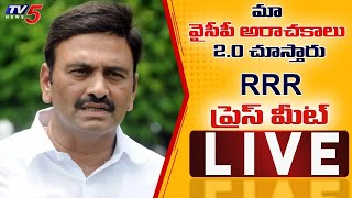 MP Raghu Rama Krishnam Raju Press Meet LIVE | TV5 News