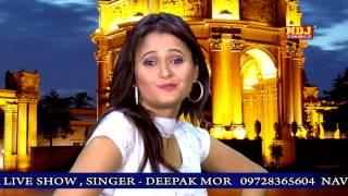 """Bhang Ki Chutki """" Latest Haryanvi Special Shiv Bhajan 2015 """" Deepak Mor & Anjali Raghav"""