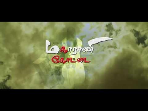 Maharani Kottai Trailer First Look