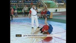 У Сумах провели чемпіонат з самбо