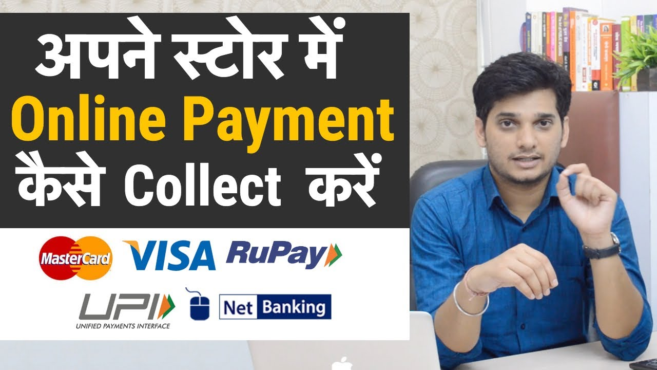 How to Collect Online Payment in Own E-commerce Store