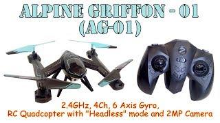 Альпійські Гріффон - 01 (АГ-01) 2.4 ГГц, 4 канали, 6 осьовий гіроскоп, RC пального безголовий і 2-мегапіксельною камерою (формат rtf)