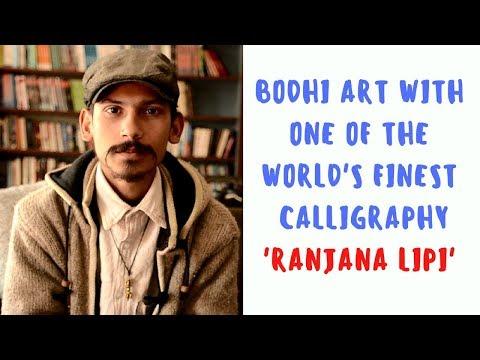BEAUTIFYING THE STREETS OF KATHMANDU   BODHI ART   INSPIRING STORY 