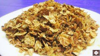जब घर में कोई सब्जी न हो तो बनाए यह जबरदस्त सब्जी   Onion Papad ki Sabzi