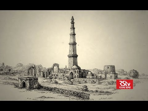 Talking History |2| Delhi: The Foundation of Dilli Sultanate