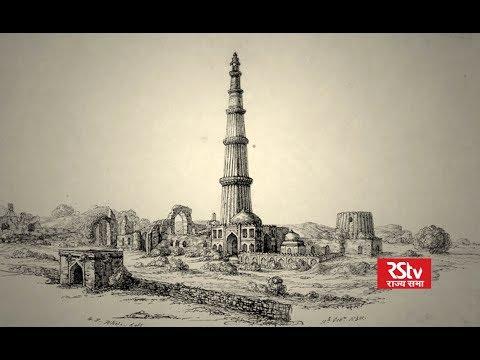 Talking History |2| Delhi: The Foundation of Dilli Sultanate