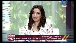 صباح دريم | الدكتور أحمد هارون يوضح ما هو الوسواس القهري
