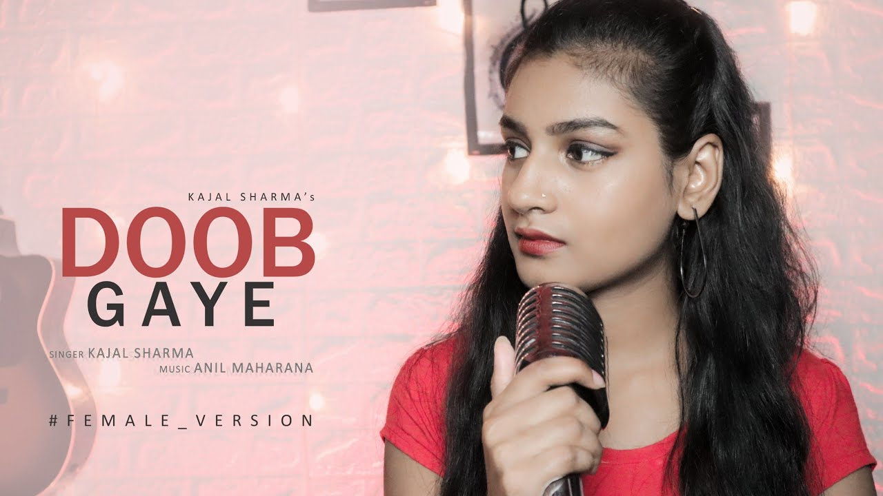 Doob Gaye | Female Version | Kajal Sharma | Guru Randhawa | Bpraak | Jaani | Anil Maharana