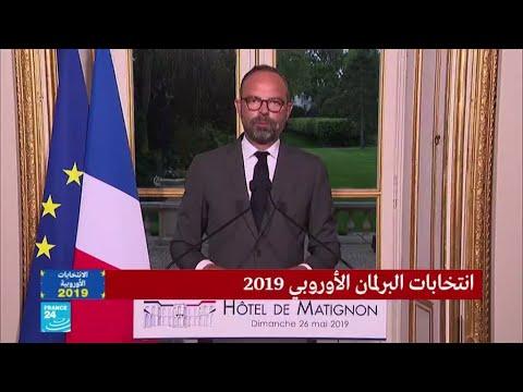 كلمة رئيس الحكومة الفرنسية بعد النتائج الأولية للانتخابات الأوروبية  - نشر قبل 2 ساعة