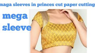 how to do fasion designer mega sleeve paper cutting in princes cut