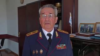 фильм Генерал-лейтенанты Шырақбек Қабылбаев