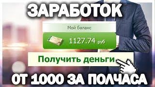 КАК ЗАРАБОТАТЬ 5000$ В МЕСЯЦ НА АИРДРОПЕ! ЛУЧШИЕ AIRDROP!!!