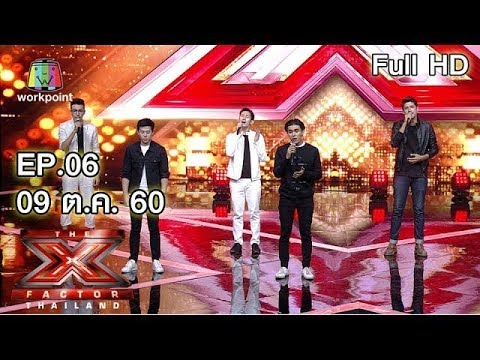 The X Factor Thailand  EP.6  Bootcamp  9 ต.ค. 60 Full HD