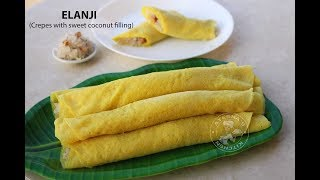 Sweet Love letter || എലാഞ്ചി || Kids snack box recipe - Elaanji (Elanji || Elanchi)