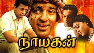 Nayagan-Full Movie | Kamal, Saranya, Janagaraj Movie HD